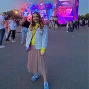 maria2002kusnetzova's Profile Photo
