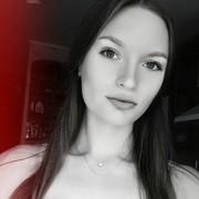LizavetaKudasheva's Profile Photo