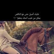 Dalia_Mohammad_2001's Profile Photo