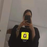 Amenah300's Profile Photo