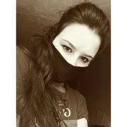 kseniyalanskaya1's Profile Photo