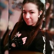 katrinXxx's Profile Photo