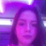 vrublevskaya20212078's Profile Photo