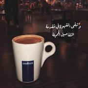 abu_al7ub's Profile Photo
