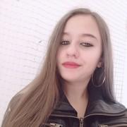 pocaniina's Profile Photo
