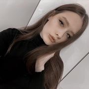 SwagFever's Profile Photo