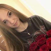 alinochka026's Profile Photo