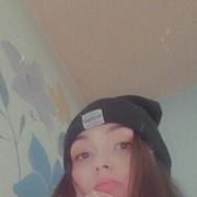 ArianaAlex2001's Profile Photo