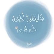 dina_mohammed_fathy's Profile Photo