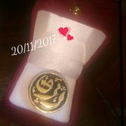 HamsaMohamed130's Profile Photo
