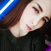 anastasia666nia's Profile Photo