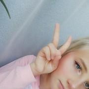 natastar1618's Profile Photo