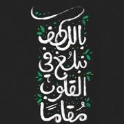 asmaasamir20323424's Profile Photo