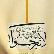 asmaaabdelrahman100's Profile Photo