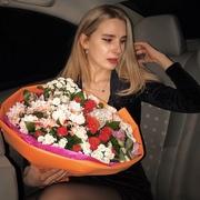 sophiamirgorodskaya's Profile Photo