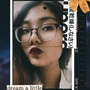 meisphanh's Profile Photo