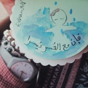 ayamahmoud5588's Profile Photo