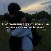Lerochka_022003's Profile Photo