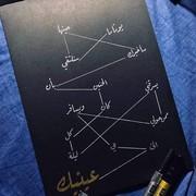 NoUr_MohSen11's Profile Photo
