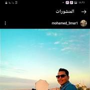 mohamedomeralmazne's Profile Photo