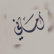 am0_0nah's Profile Photo