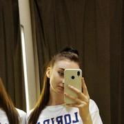 MariaMagdalenaPaval's Profile Photo