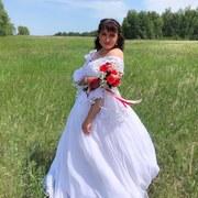 skrylova98's Profile Photo