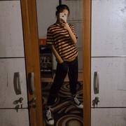 Gebykarlita_26's Profile Photo