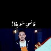 BoBa_shaheen's Profile Photo