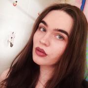 NataliyaRomanovaBalashova's Profile Photo
