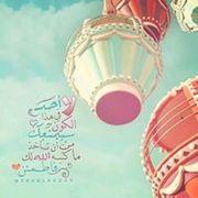 asmaametwaly213's Profile Photo