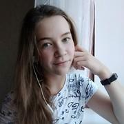 ritanekr's Profile Photo