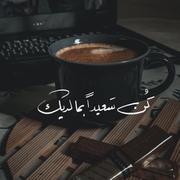 el_zanabii's Profile Photo