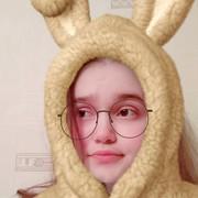 WeirdoOnSundays's Profile Photo