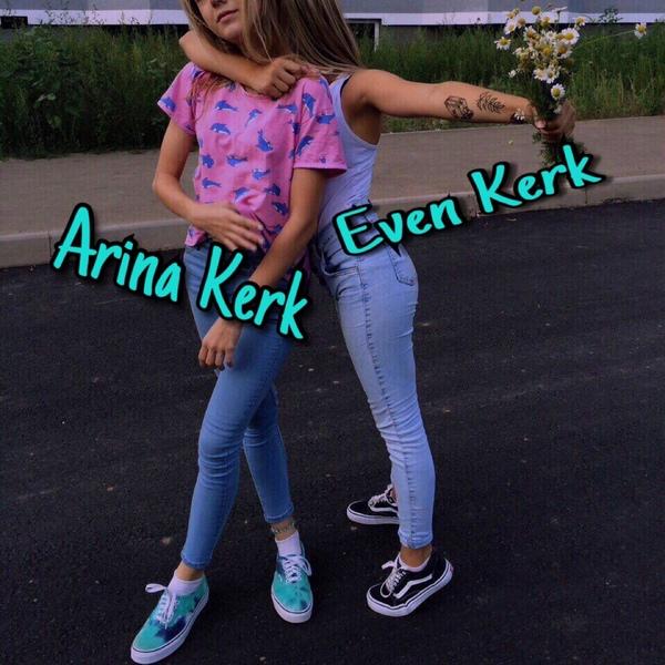 Arina_Kerk's Profile Photo