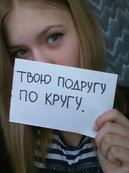 wtfox345724's Profile Photo