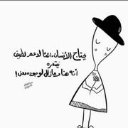 NadaMohey73's Profile Photo