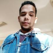 ahema259's Profile Photo