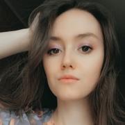 annamileyanna's Profile Photo