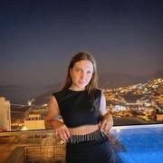 DilaraaKurtulmuuss's Profile Photo