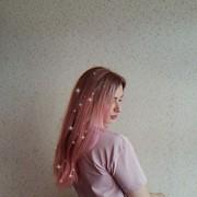 alinasunli's Profile Photo