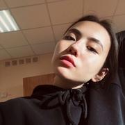 alinakim1293's Profile Photo