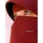 emymohammed6's Profile Photo