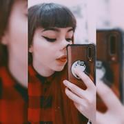 LisenaIricka's Profile Photo