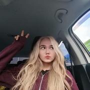 DaryaKozhevnikova6's Profile Photo