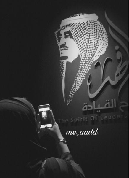 meaad_1912's Profile Photo