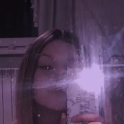patryszjja__'s Profile Photo
