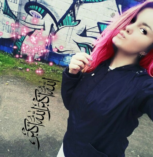 Alexandra1878's Profile Photo