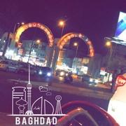 bash97a's Profile Photo