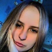 snezhanatantsueva9731's Profile Photo